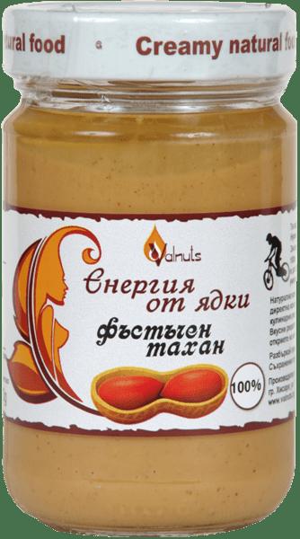 Фъстъчен Тахан - Valnuts - Енергия от ядки - 300 гр.
